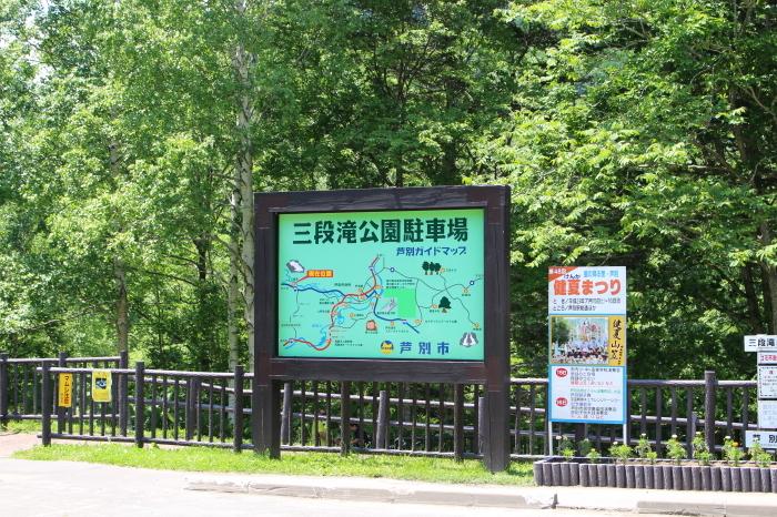 富良野に行こう!_c0226202_19141695.jpg