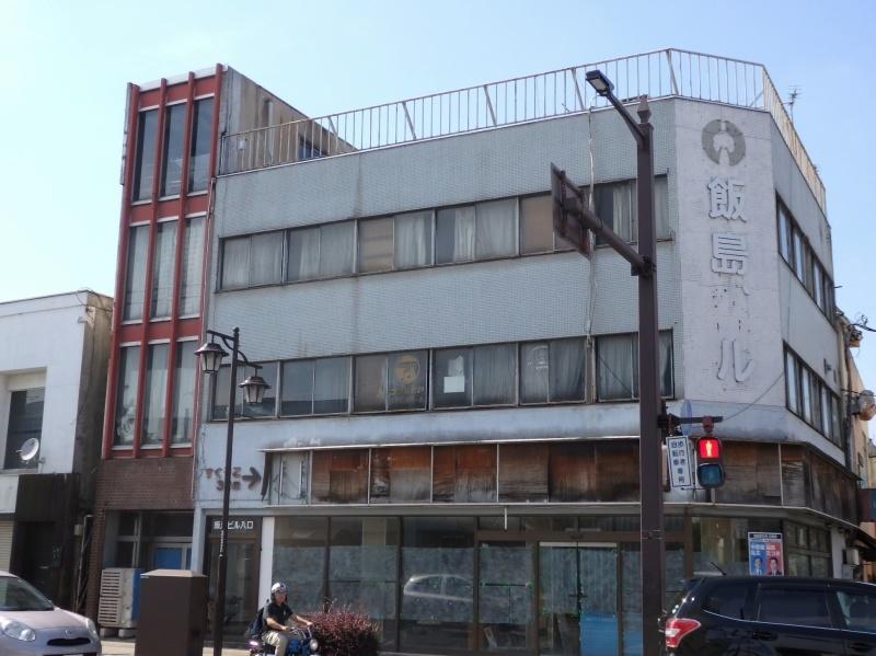 只木芳明さんと中村友美さんの展示_f0351305_12093524.jpeg