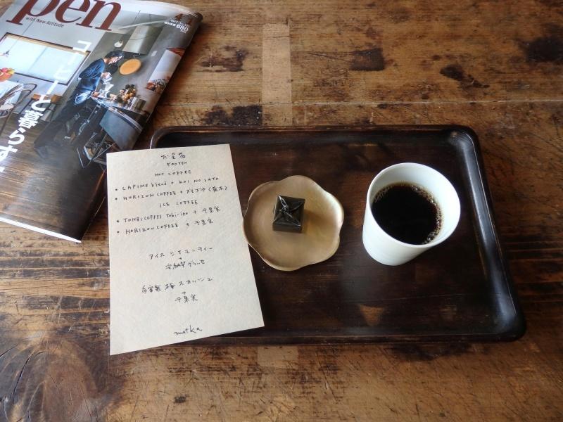 只木芳明さんと中村友美さんの展示_f0351305_12130769.jpeg