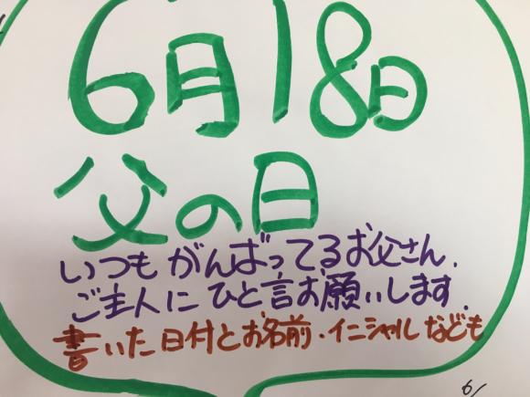 b0332209_11492138.jpg