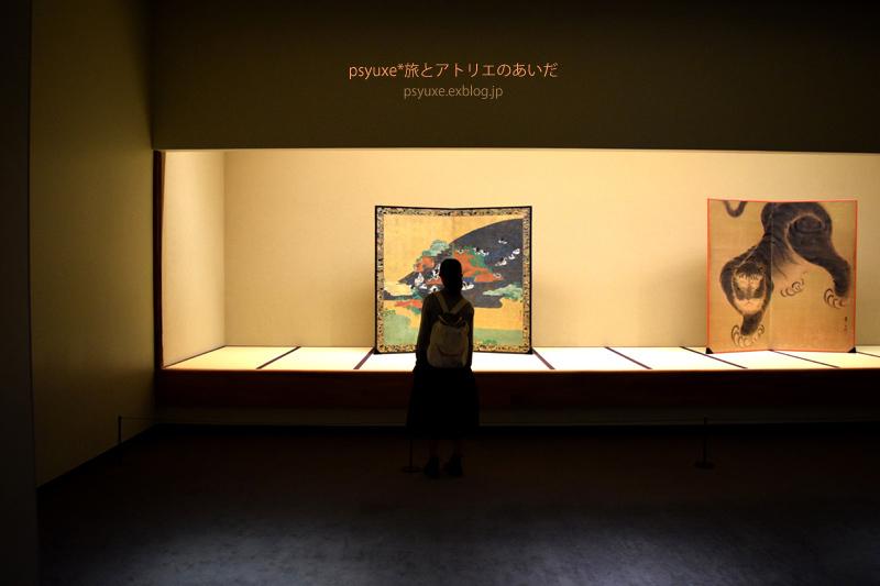 MOA美術館*尾形光琳《紅白梅図屏風》を観る_e0131432_22334062.jpg