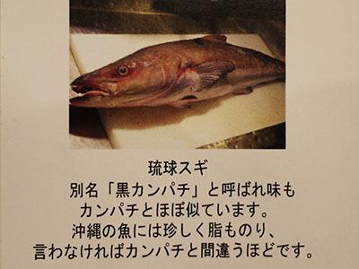 b0035734_20091049.jpg