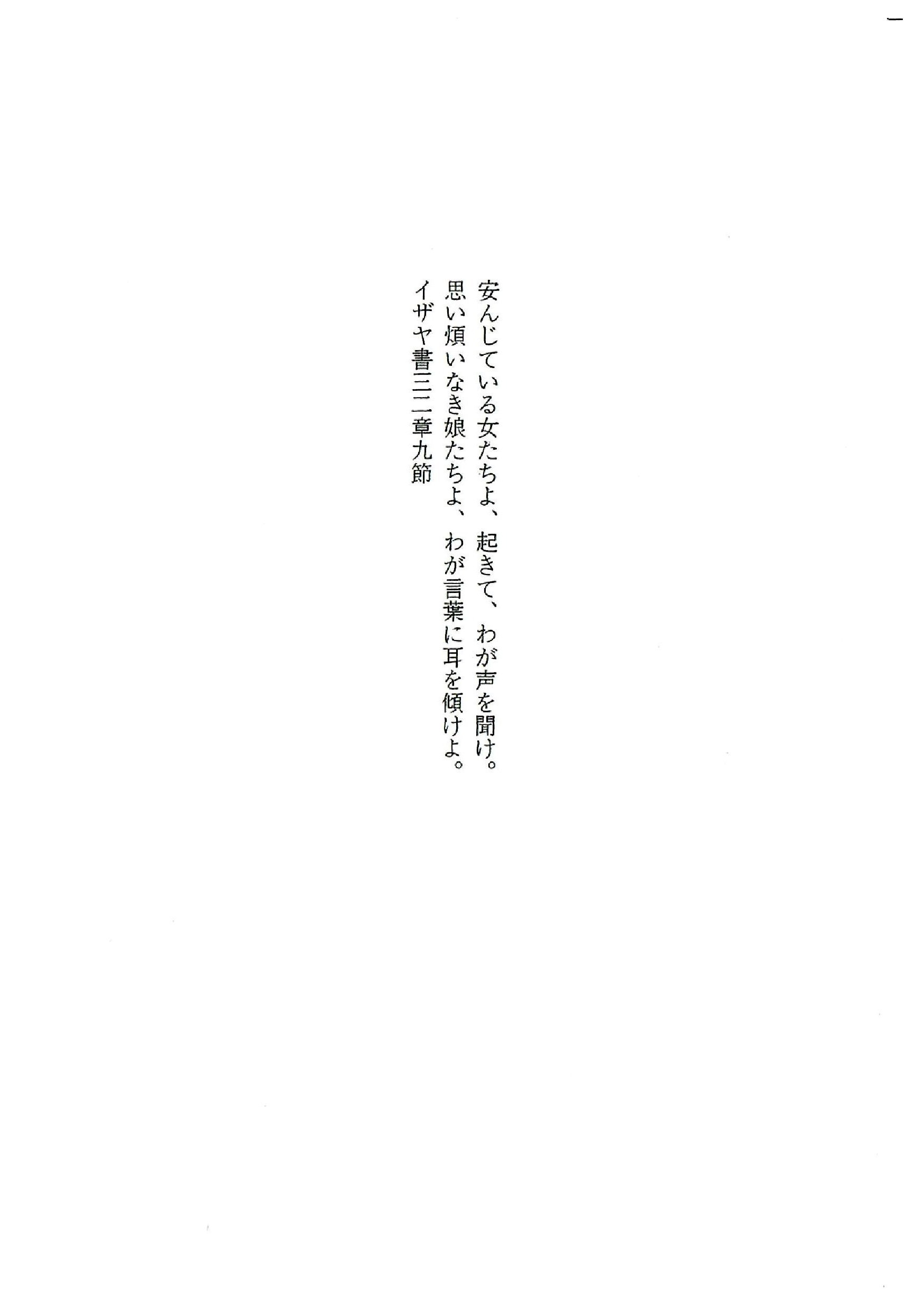 a0304335_10073574.jpg