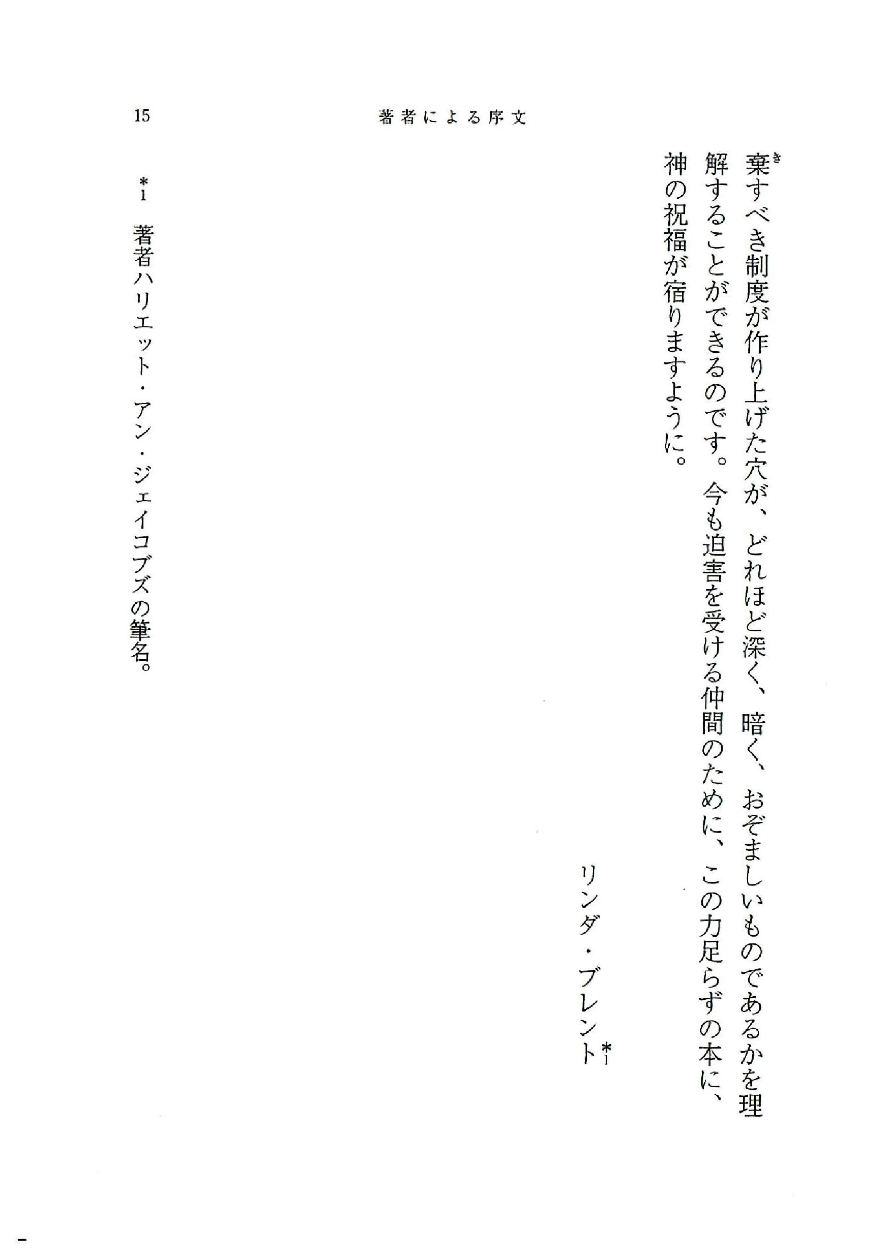 a0304335_10080520.jpg