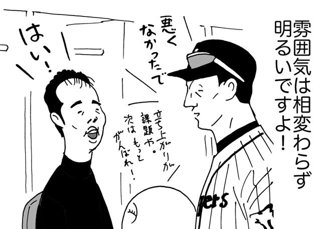 6月17日(土)【阪神-楽天】(甲子園)●2ー8_f0105741_16114319.jpg