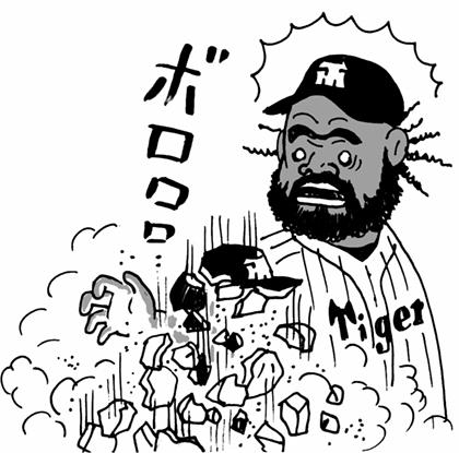 6月17日(土)【阪神-楽天】(甲子園)●2ー8_f0105741_16121614.jpg