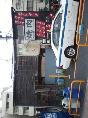 写真 色々 a lot of photos_b0136144_00194286.jpg