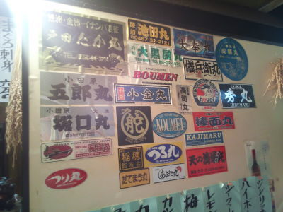 写真 色々 a lot of photos_b0136144_00285977.jpg