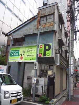 写真 神田 曙橋 高田馬場など_b0136144_15145667.jpg