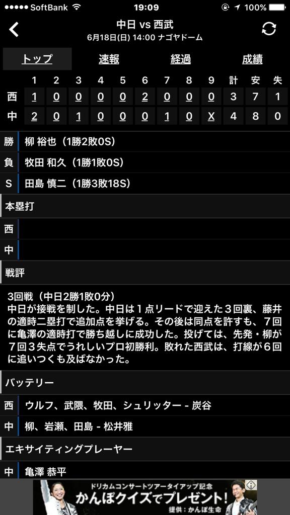 b0021251_19154523.jpg