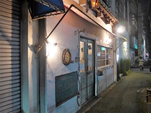 吉祥寺「パブリックキッチンカフェ」へ行く。_f0232060_13265697.jpg