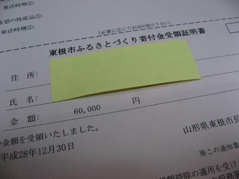 f0088864_7255289.jpg
