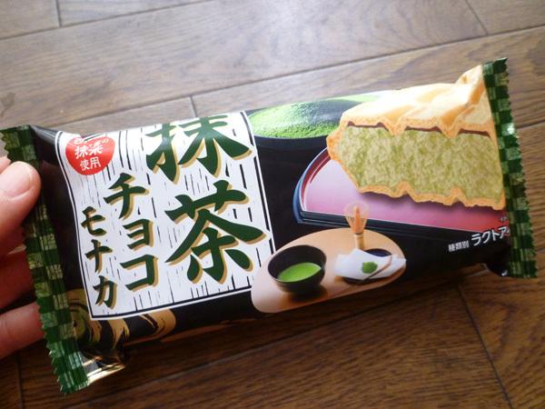 抹茶チョコモナカ@森永乳業_c0152767_20202570.jpg