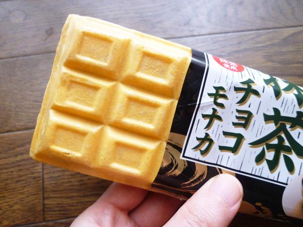 抹茶チョコモナカ@森永乳業_c0152767_20214157.jpg