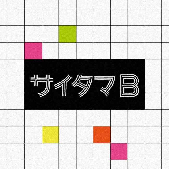 b0052471_1126943.jpg
