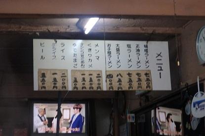 東屯田通り老舗ラーメン店「福来軒」行きました。食べました。_f0362073_18040806.jpg