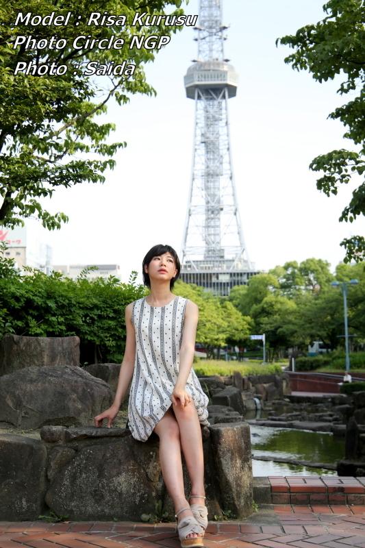 来栖梨紗 ~久屋大通公園 / フォトサークルNGP_f0367980_06123212.jpg