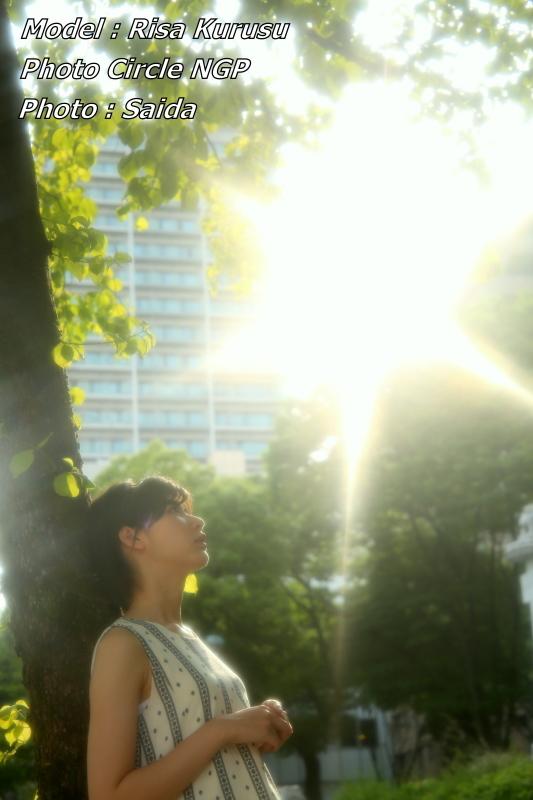 来栖梨紗 ~久屋大通公園 / フォトサークルNGP_f0367980_06154022.jpg