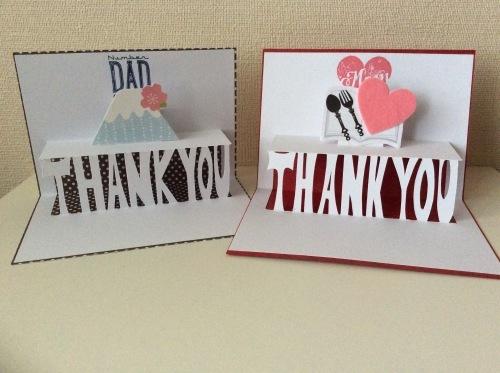 父の日カード2017もポップアップカード_d0285885_13094254.jpg