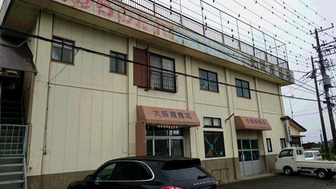 大阪屋商店_b0162386_19192347.jpg
