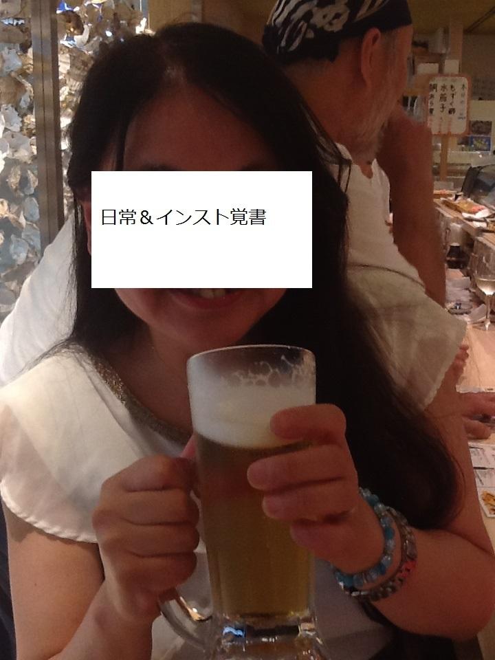 d0030994_00584918.jpg