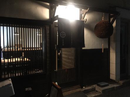 日本酒 福 @大阪天満宮・左党の楽園。_b0118001_12440523.jpg