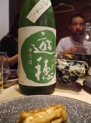 日本酒 福 @大阪天満宮・左党の楽園。_b0118001_12480257.jpg
