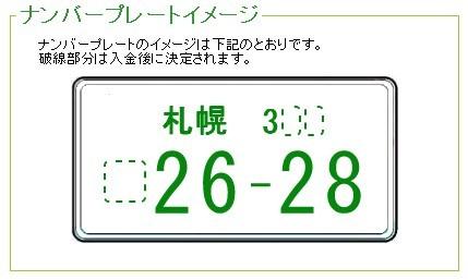 c0161601_19495421.jpg