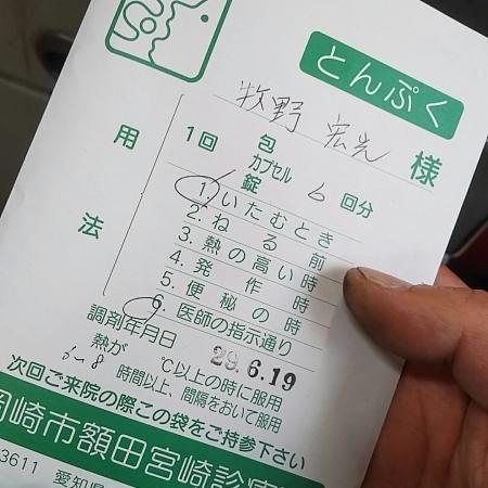 スイマセン...._a0159215_23010199.jpg