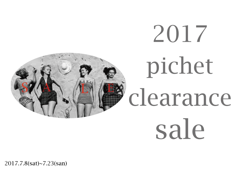 2017.clearance sale+event information_f0335217_15421355.jpg