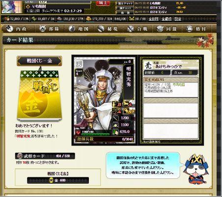 b0300920_20084598.jpg