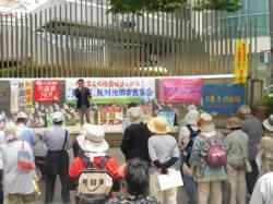 共謀罪法強行に抗議する怒りの市民集会に参加_c0133422_2461162.jpg