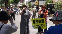 共謀罪法強行に抗議する怒りの市民集会に参加_c0133422_2471157.jpg