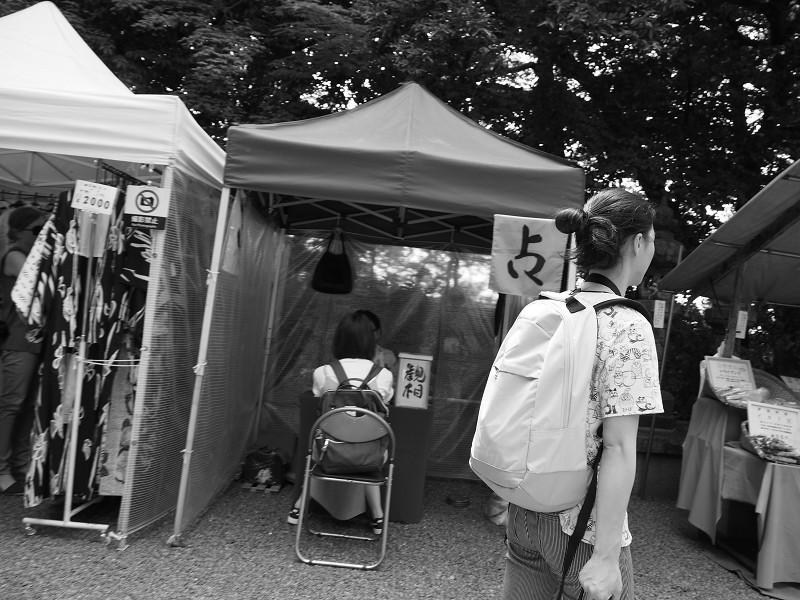 伏見稲荷 今・昔_e0374932_15215273.jpg
