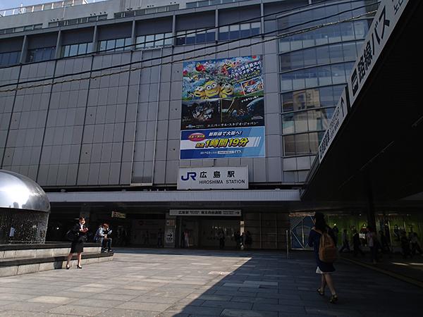 西日本巡回の旅11日目:広島から大阪へ_c0193735_2117718.jpg