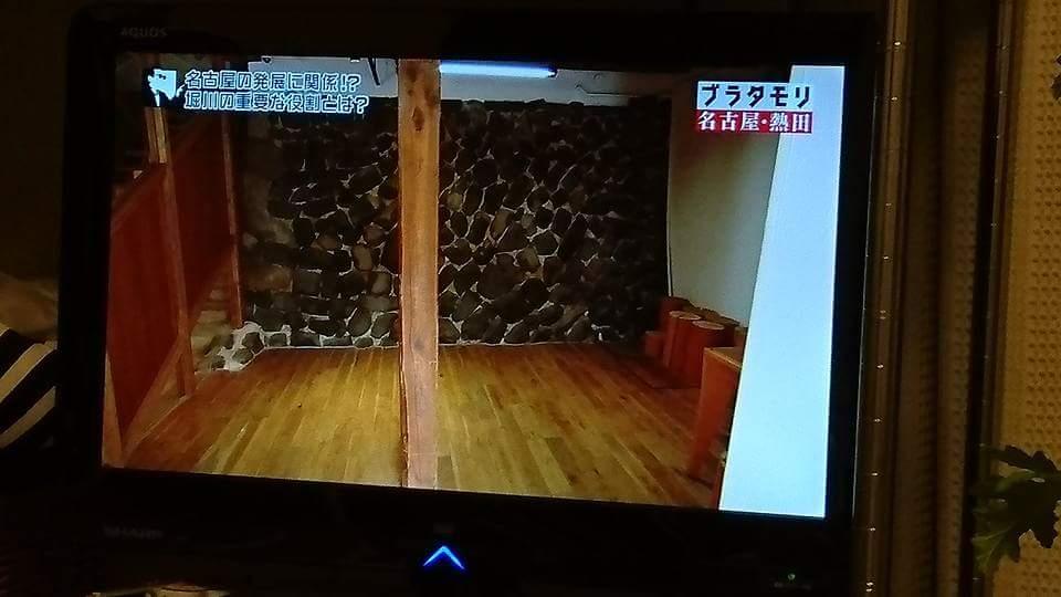 ブラタモリ 名古屋・熱田編_f0373339_12494614.jpg