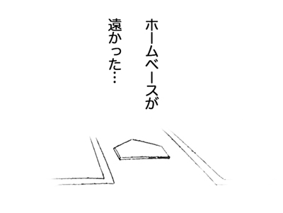 f0105741_19444392.jpg
