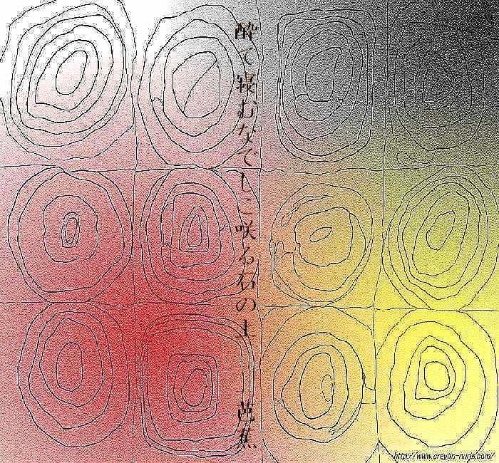 f0117041_05160435.jpg