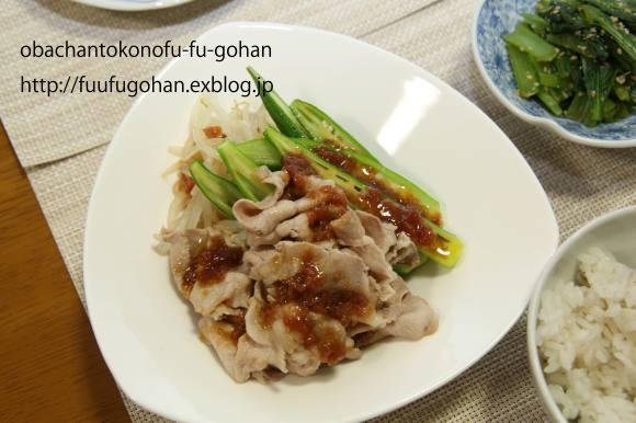 鮭のおにぎり弁当&豚しゃぶの梅だれ_c0326245_11243410.jpg