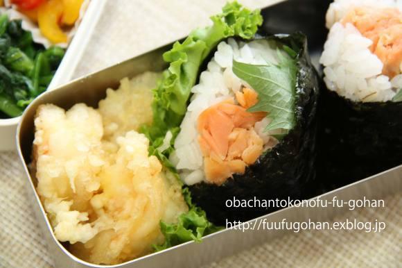鮭のおにぎり弁当&豚しゃぶの梅だれ_c0326245_11254378.jpg