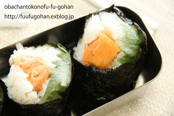 鮭のおにぎり弁当&豚しゃぶの梅だれ_c0326245_11261063.jpg