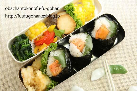 鮭のおにぎり弁当&豚しゃぶの梅だれ_c0326245_11270329.jpg