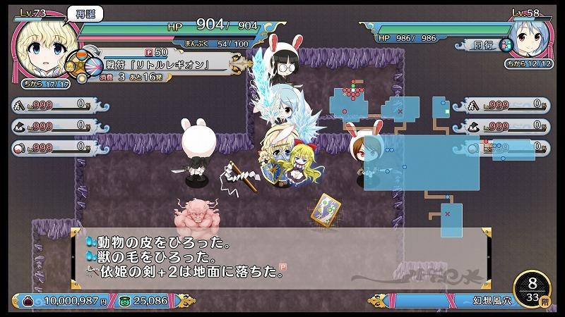 ゲーム「不思議の幻想郷TOD RELOADED Ver1.12が配信されました」_b0362459_20533553.jpg