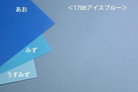 b0307766_16200515.jpg
