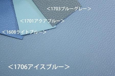 b0307766_16200670.jpg