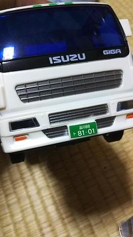 f0228680_09034379.jpg