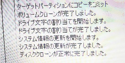 e0146484_22344823.jpg