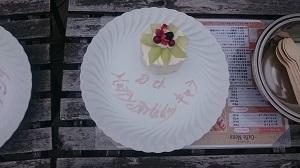 Happy 10th Birthday! CARApuppies1kiseeeeiii!!!_b0084194_13585120.jpg