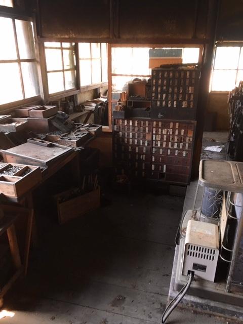 徳島県の土蔵整理、古民家古道具骨董買取はコユメヤにお任せください。_d0172694_16570837.jpg