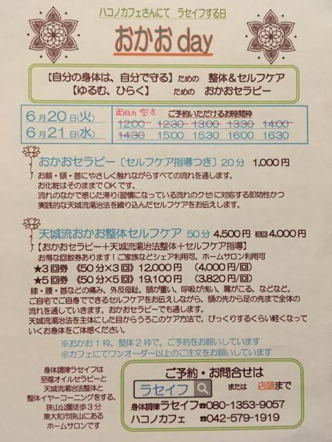 b0289601_09192556.jpg